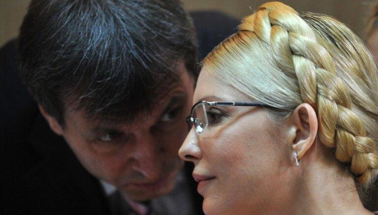 ES nepiekritīs Timošenko aizbraukšanai no Ukrainas, ja viņai nebūs tiesību atgriezties