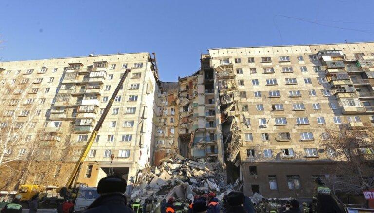 В Магнитогорске завершена поисково-спасательная операция: обнаружено 39 погибших