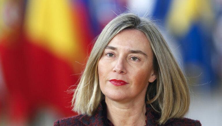 Федерика Могерини. Достижение совместимости Европы и Азии долгосрочным образом
