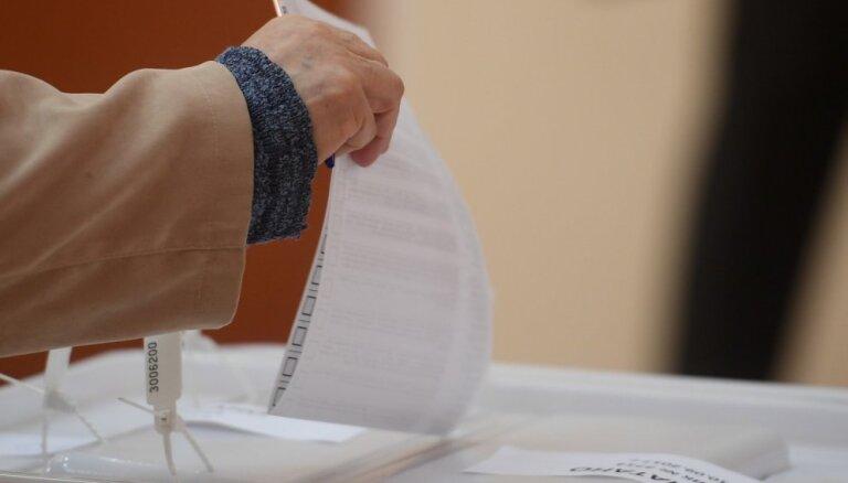 В России официально стартовала президентская предвыборная кампания