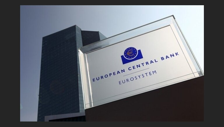 Европейский центробанк может понизить процентную ставку