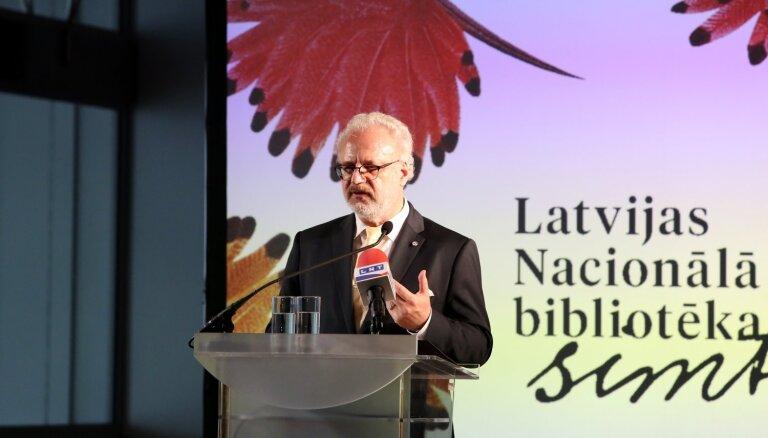 Foto: Valsts augstākās amatpersonas sveic Nacionālo bibliotēku simtgadē