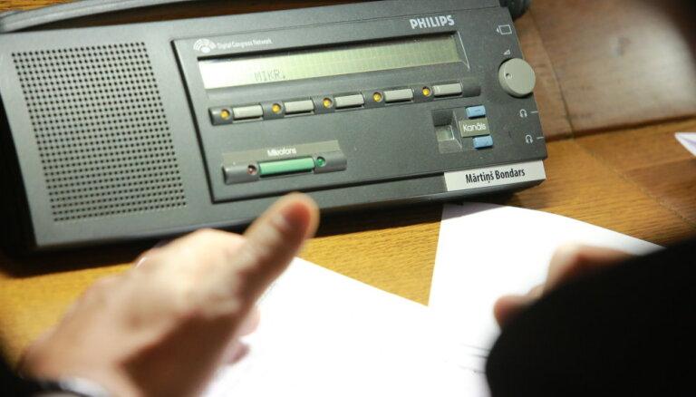 Оппозиция Сейма предлагает перенести президентские выборы на 5 июня