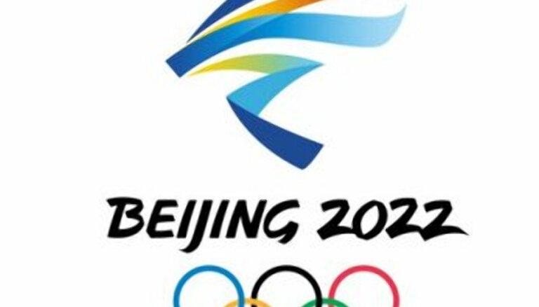 Ларионов высказался насчет участия игроков НХЛ в пекинской Олимпиаде