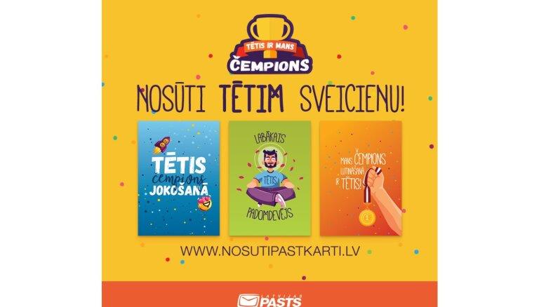 Arī šogad 'Latvijas Pasts' piedāvā nosūtīt bezmaksas pastkartes tētiem