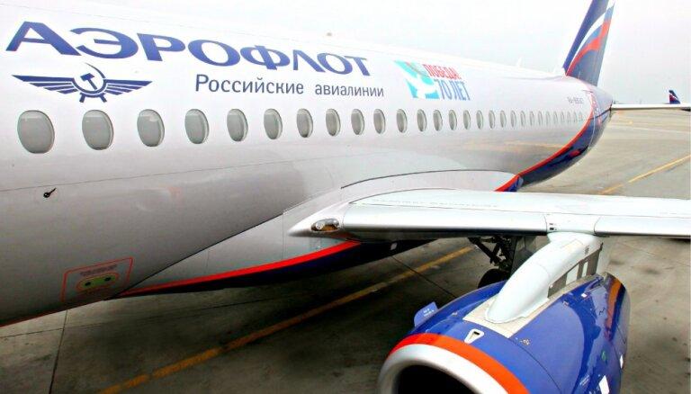 Германия закрыла воздушное пространство для российских авикомпаний