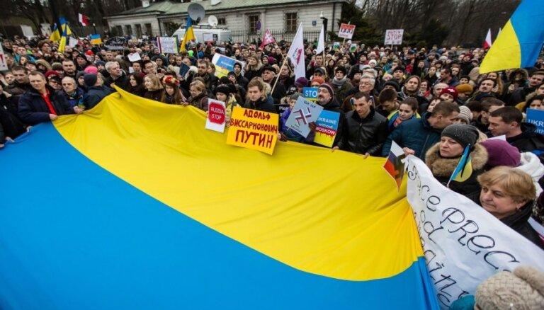 В Украине прошли митинги в поддержку единства страны