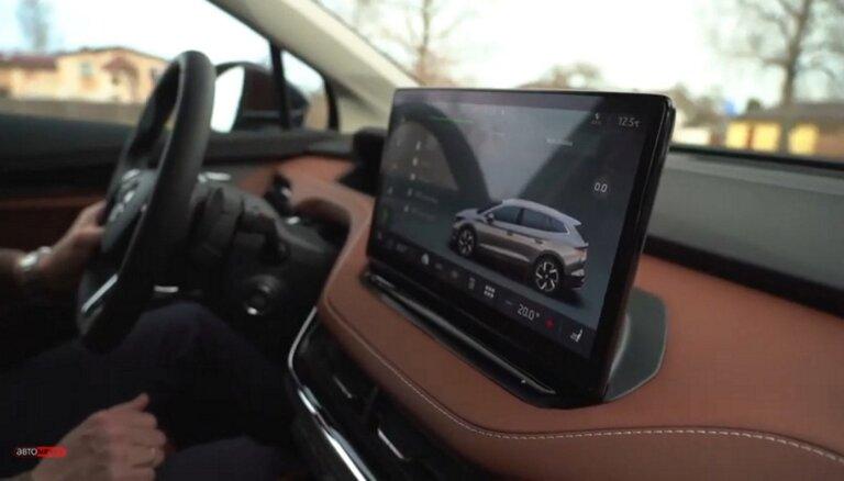 ВИДЕО: Škoda Enyaq iV: новый этап электрификации