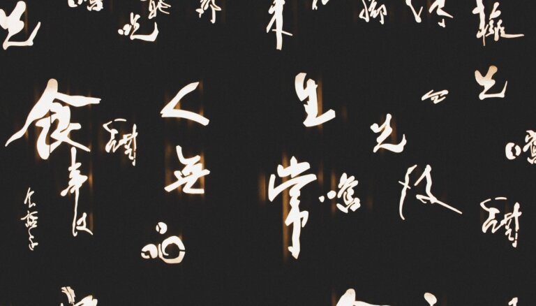 Ar mērķi tikt saprastiem, nevis atstāt iespaidu: vieglā un vienkāršā valoda