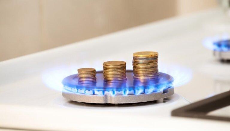 Latvijas gāze снизит тарифы на газ для жителей Латвии
