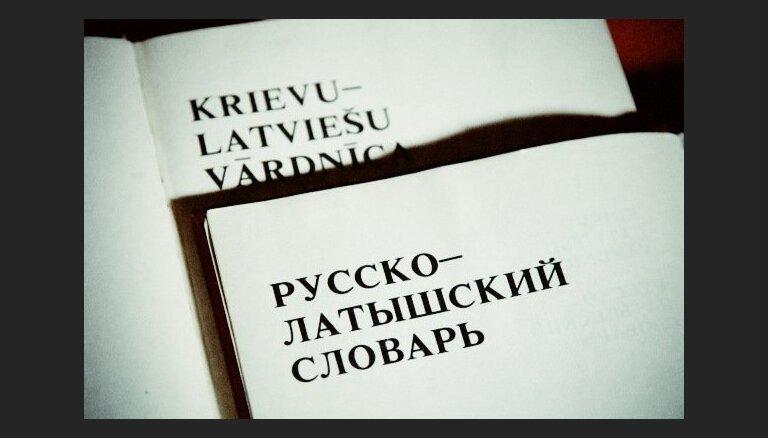 Sociālie partneri neatbalsta ieceri liegt darba devējiem bez pamatojuma prasīt svešvalodu zināšanas