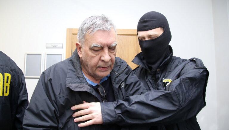 В отношении Козака применены три меры пресечения, не связанные с лишением свободы