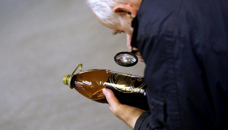 """Борьба с """"двухлитровками"""" пива: депутаты намерены ввести более жесткие ограничения"""