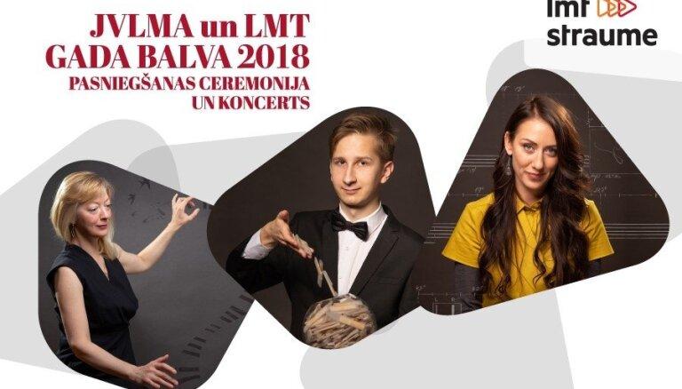 Mūzikas akadēmijas un LMT gada balva 2018. Tiešraide noslēgusies
