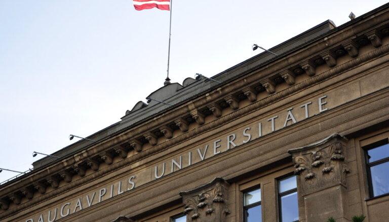 Студенты Даугавпилсского университета отменили митинг