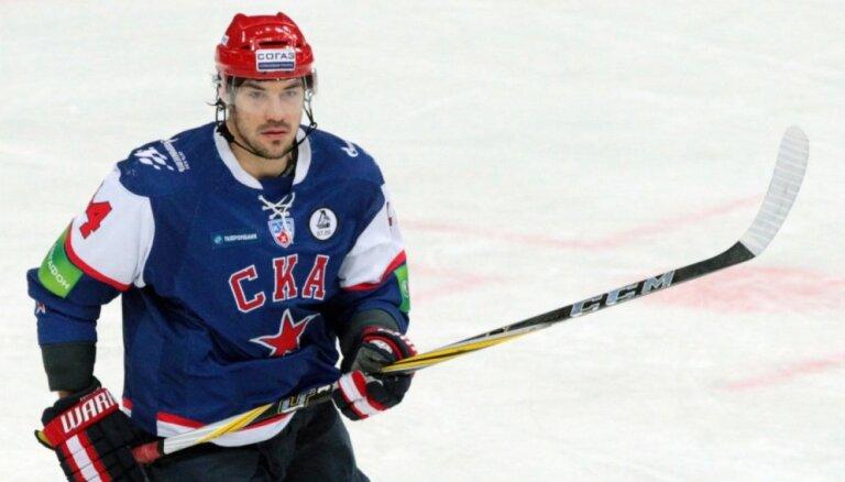 Video: KHL milzis Artjuhins nopelna pirmo diskvalifikāciju šosezon