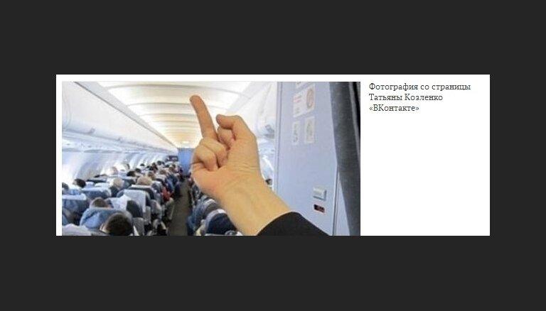 """""""Аэрофлот"""" уволил стюардессу за фото с оскорблением пассажиров"""