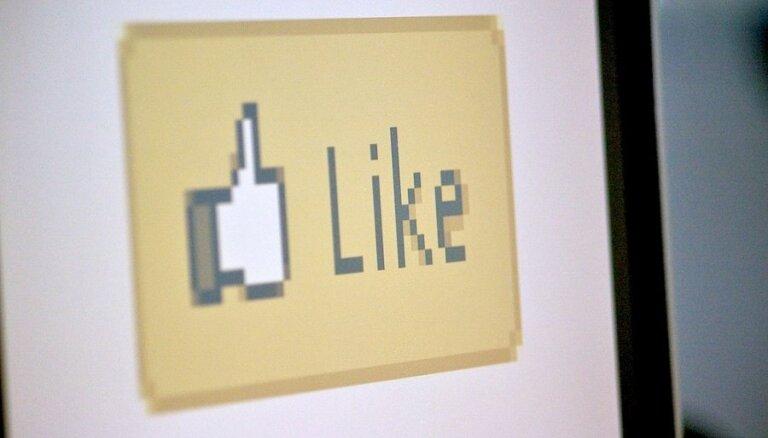 Facebook оценен более чем в 100 млрд долларов