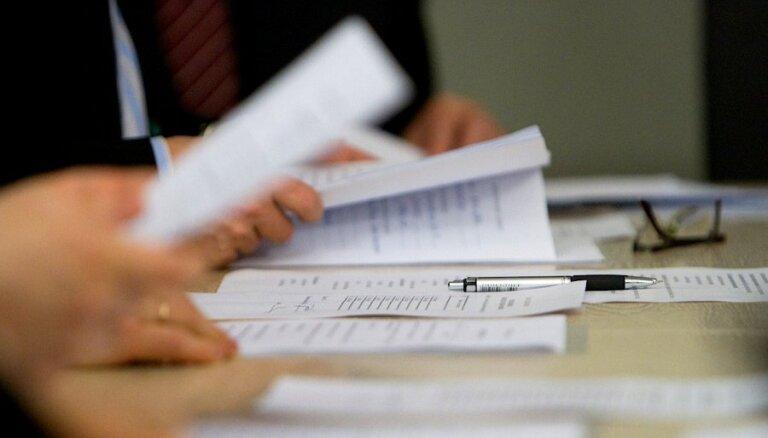 JKP rosina likvidēt Pieprasījumu komisiju