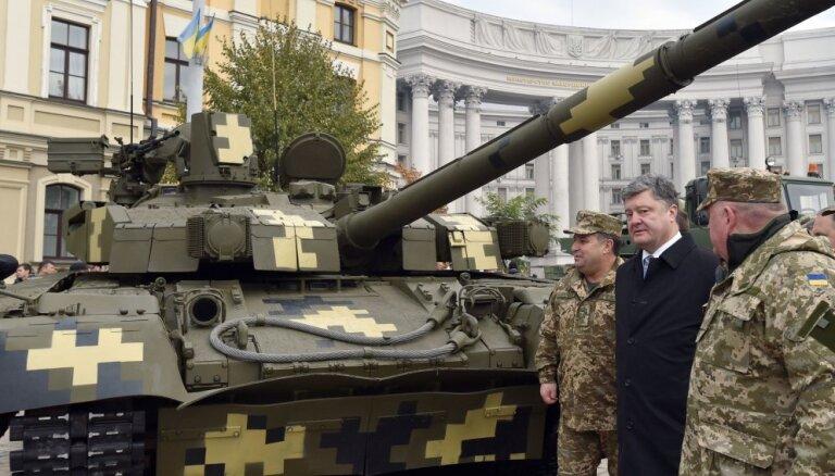На Украине официально введено военное положение на 30 дней