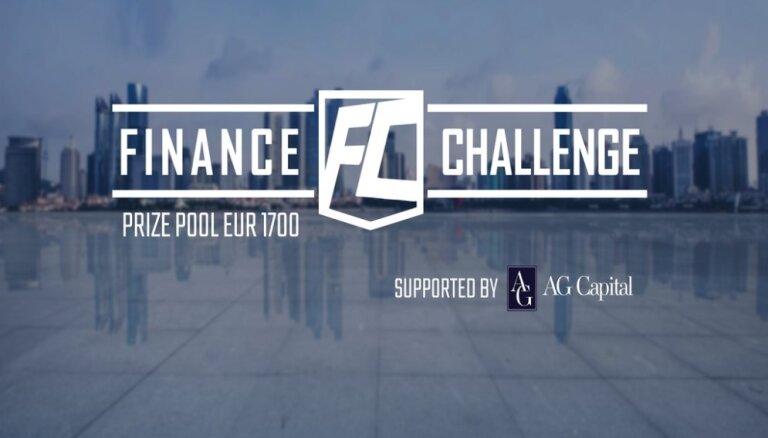Хочешь выиграть 1700 евро? Прими участие в SSE Riga Finance Challenge 2018