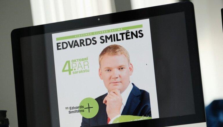 Уточнено: экс-депутат Смилтенс, не попавший в Сейм: я не знаю, как теперь содержать семью