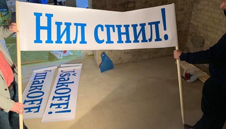 На Ратушной площади проходит пикет против ям на улицах и за роспуск Рижской думы (ВИДЕО)