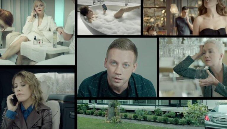 ВИДЕО: Ксения Собчак снялась в сериале Богомолова с его бывшей женой