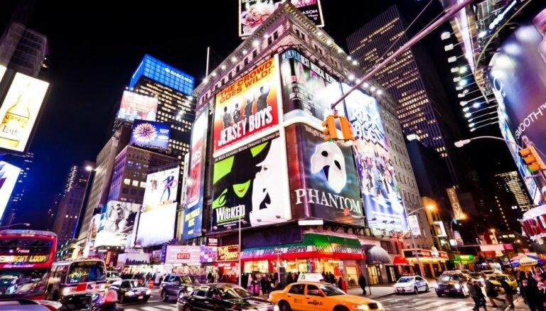 В Нью-Йорке арестован планировавший теракт на Таймс-сквер приверженец ИГ