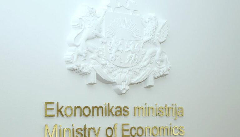 МВФ: рост экономики Латвии в этом году будет самым быстрым в странах Балтии