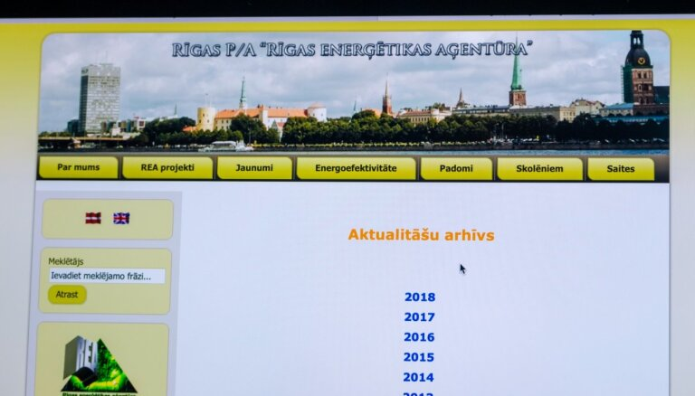 'Rīgas enerģētikas aģentūra' tērēs 24 288 eiro mājaslapas izstrādei; līdzšinējā vietne – neaktīva
