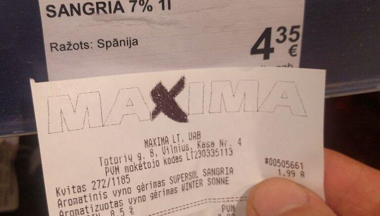"""Читатель: """"Цены на сангрию в литовской и латвийской Maxima отличаются в два раза!"""""""