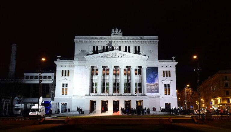 Национальная опера отменила все постановки и закрылась до 1 ноября