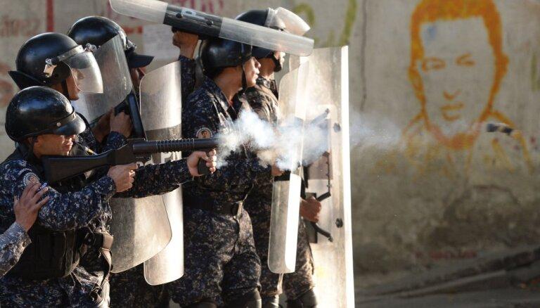 Силовики блокировали парламент Венесуэлы