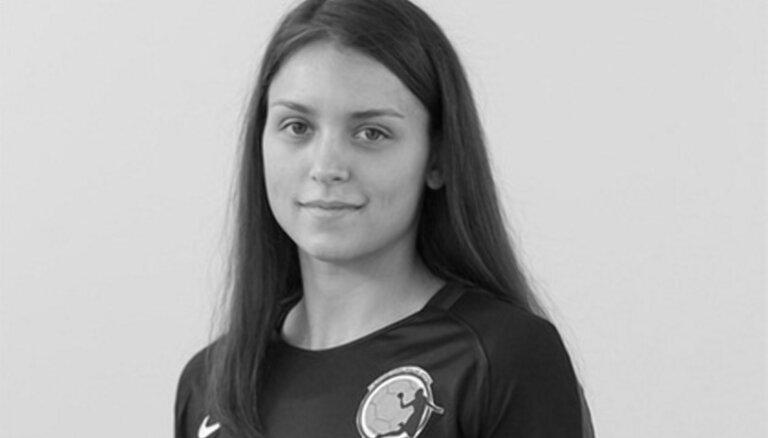В Польше погибла 20-летняя гандболистка сборной России
