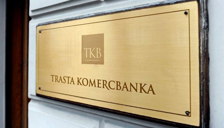 """""""Ir"""": Римшевич подозревается в требовании взятки у ТКВ"""