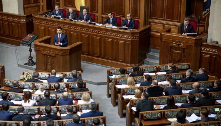 """Украинская оппозиция призывает распустить """"Коалицию войны"""" и переизбрать Раду"""