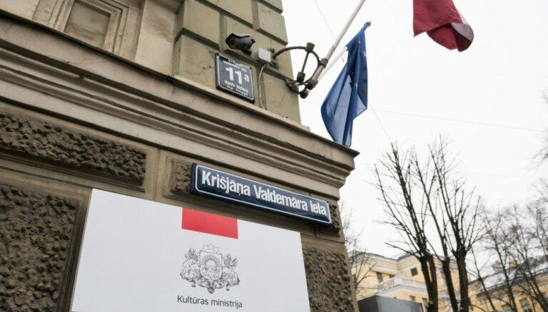 Sāk atjaunot Kultūras ministrijas fasādi; tērēs 0,2 miljonus eiro