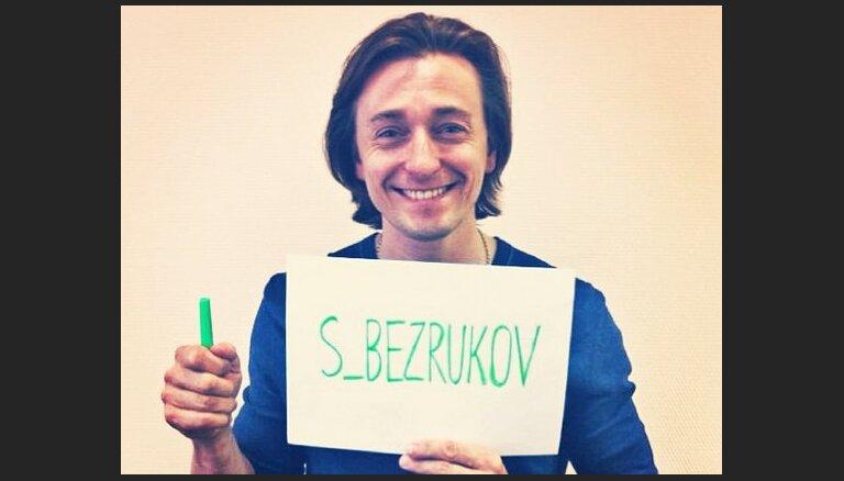 Сергея Безрукова заблокировали в Twitter