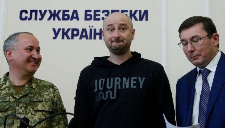"""""""Убийство"""" Бабченко: СБУ завела дело из-за публикации """"расстрельного списка"""""""