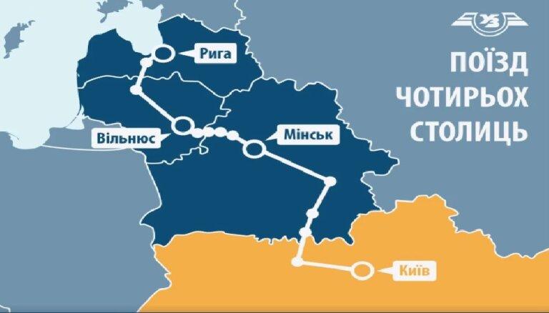 Украина опубликовала расписание поезда Киев-Рига, маршрут могут продлить до Таллина