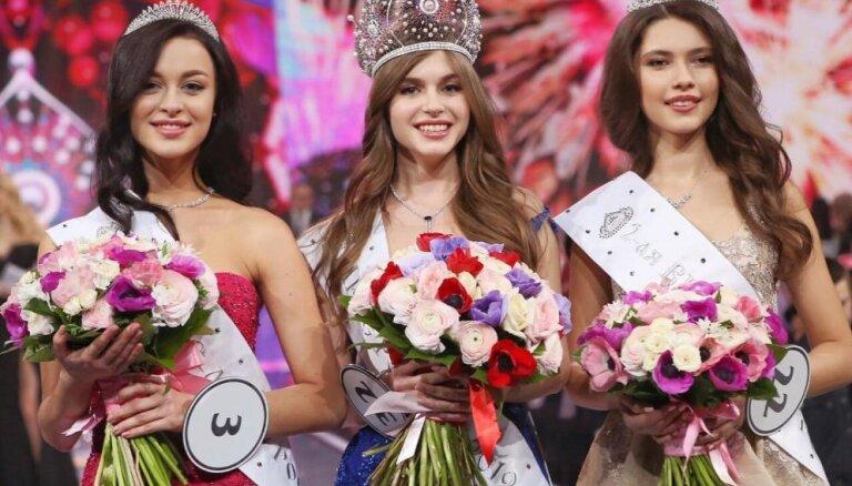 """Выбрана новая """"Мисс Россия"""": она получила более 40 тысяч евро"""