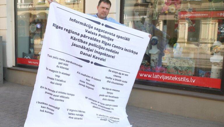 'Latvijas Tekstils' protesta performance pret policijas uzlikto sodu un masku biznesa slavas gājiens