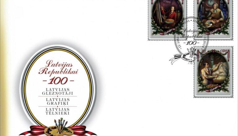 Foto: Izdod trīs tēlotājmākslas talantiem veltītas pastmarkas