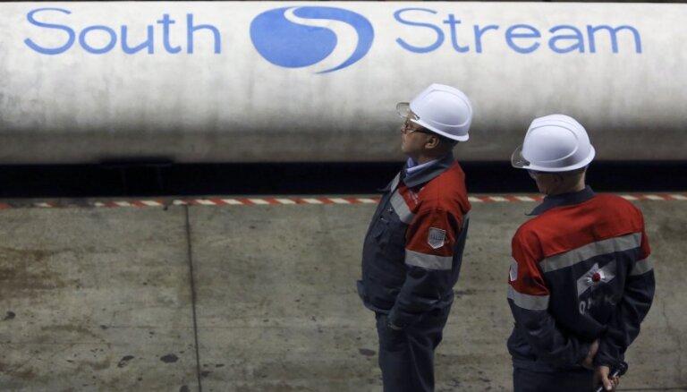 """Сербия и Россия по-прежнему хотят строить """"Южный поток"""""""