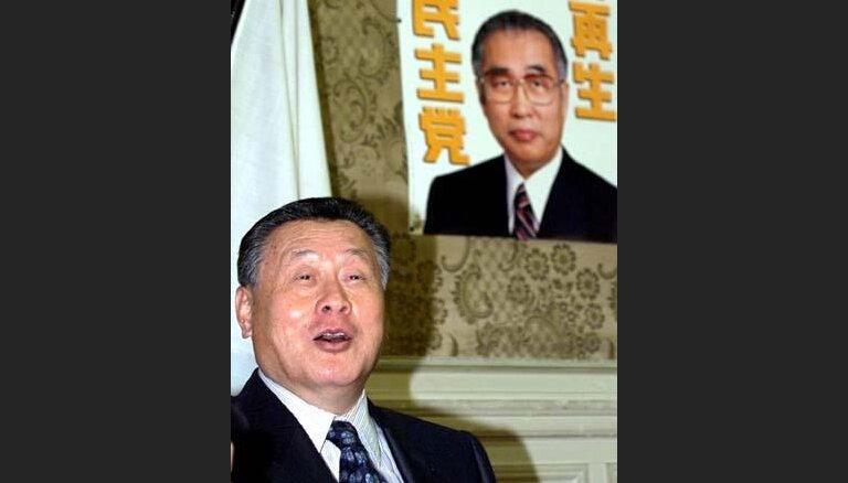 В Японии новый премьер-министр