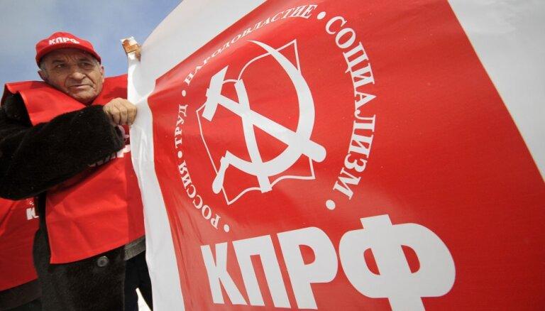 Выборы в России: КПРФ отказывается признавать результаты в Москве из-за электронного голосования