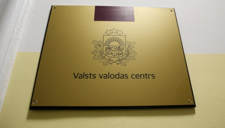 Noteiks latviešu valodas videi draudzīgākos apkalpojošās sfēras uzņēmumus