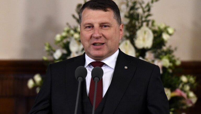 Президент Латвии ушел в отпуск
