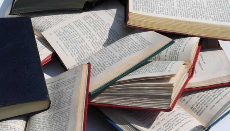 Названы лучшие книги за последние полвека